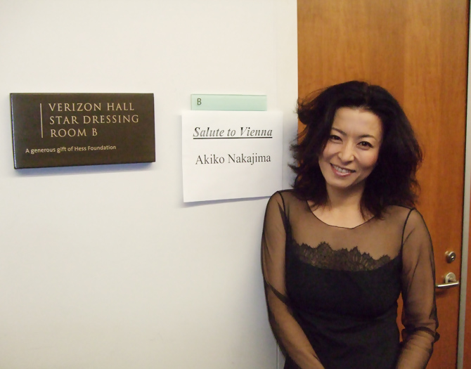 My dressing room in Kimmel Center, Philadelphia